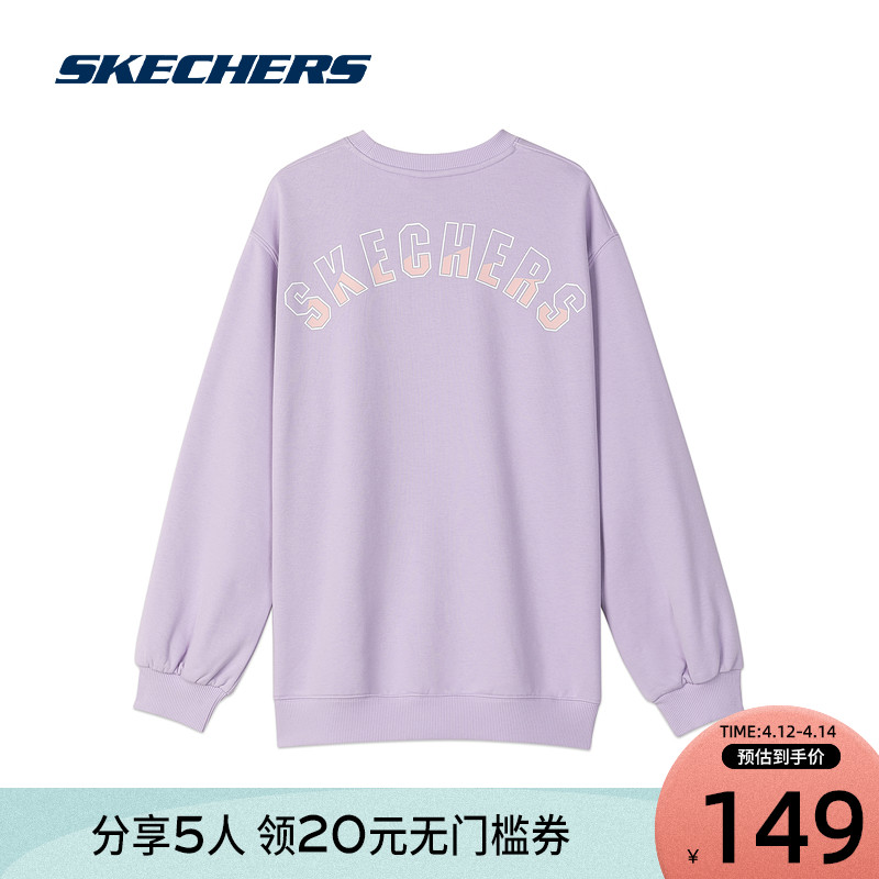 Skechers Skech Sport Loose-fitting womens knitted solid-color casual round-necked sweater L320W218