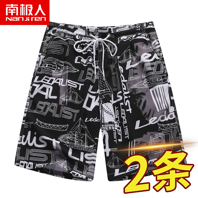 Beach pants mens five-point summer trend brand fast-dry sports shorts mens large size loose breathable rubber pants