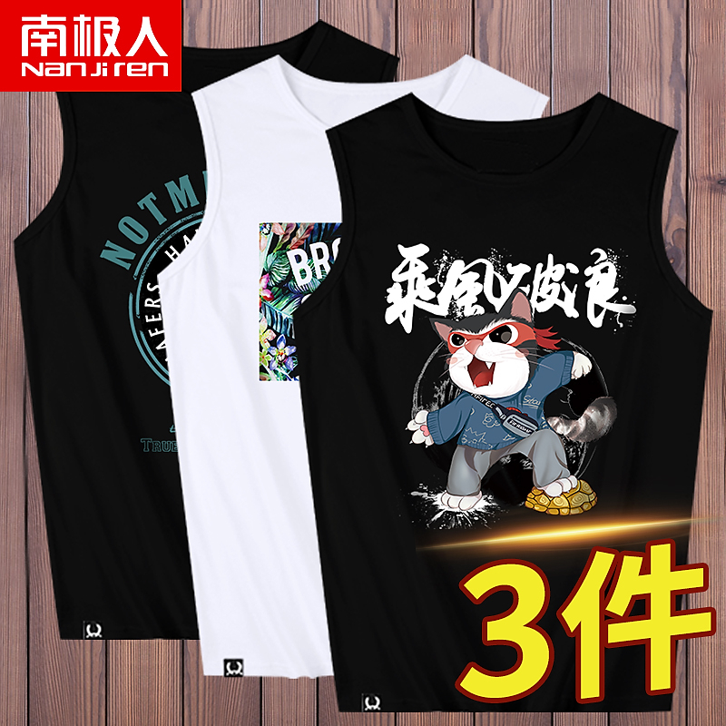 Fat vest mens black loose-fitting plus teen cartoon print shoulder round collar mens sleeveless t-shirt