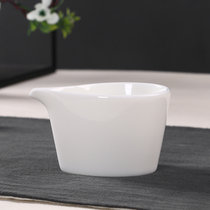 Dehua white porcelain fair cup ceramic kung fu tea accessories homogeneity cup sheep fat jade porcelain tea division handmade pure white tea sea.