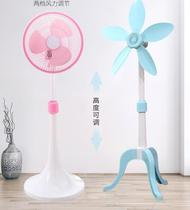 Teenage adult stereo fan floor fan small beautiful head-up female modern simple blue pink male