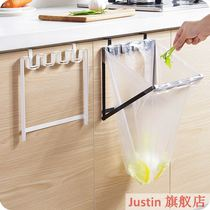 Cabinet door hanging garbage bag bracket hook kitchen plastic bag hanger sorting garbage can garbage rack.