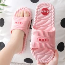 Summer bathroom slippers women home couple anti-slip indoor bath massage slippers men wear thick-soled sandals.