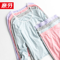Effin girl Modale autumn clothes autumn pants thin tight cute high school student beauty lady warm underwear set