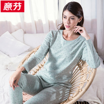 Yifen old people autumn clothes autumn pants women cotton warm underwear set loose middle-aged elderly mother dressed in cotton sweater