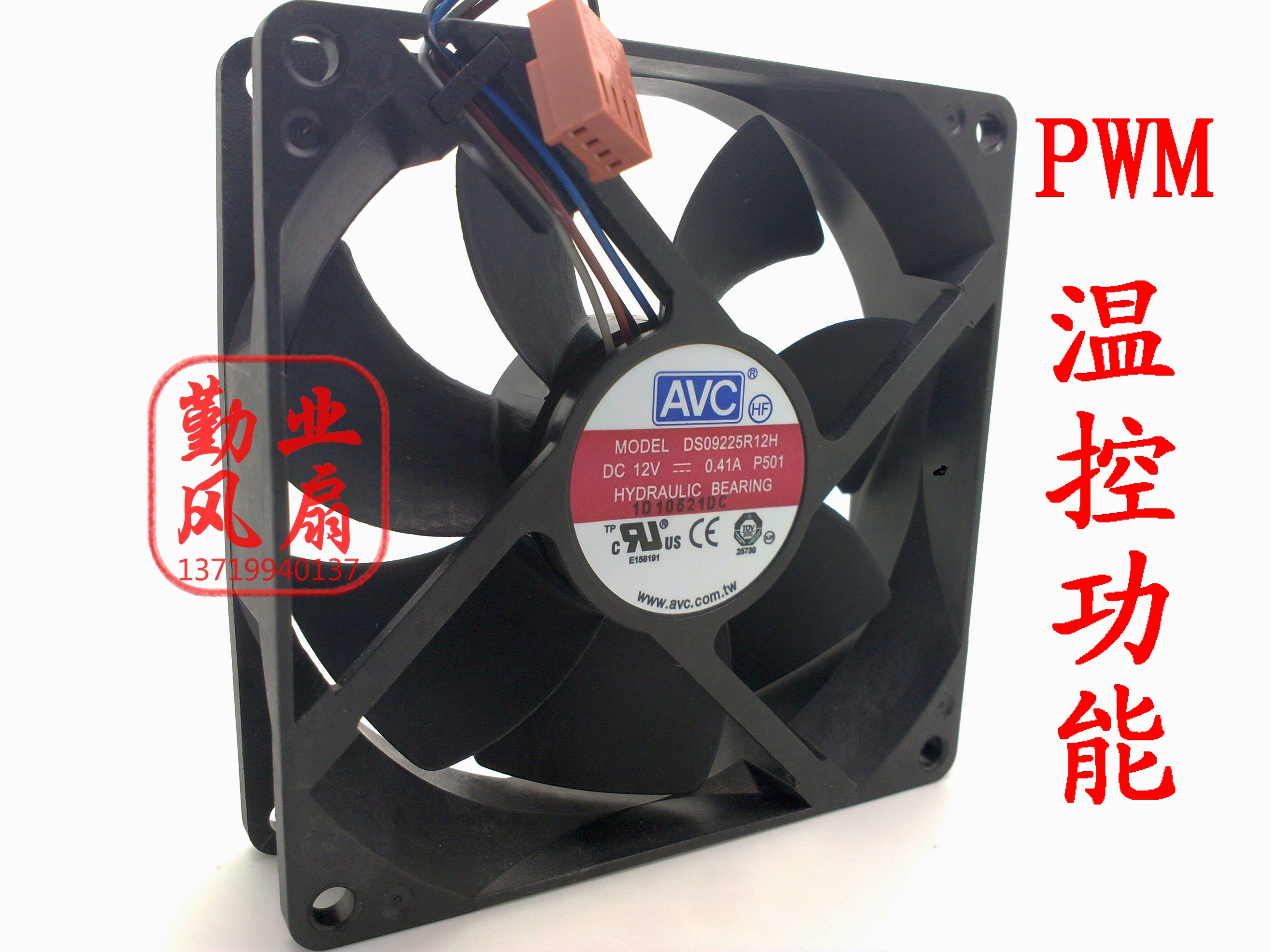 New original For AVC DS09225R12H 9cm 9025 DC 12V 0.41A 4 pin PWM fan wind capacity