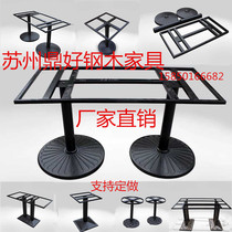 Bar foot disc base table foot coffee shop stainless steel table legs negotiate table foot cast iron chassis tiger feet.