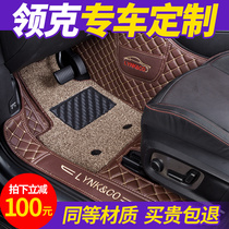 Suitable for collar 01 02 03 03 plus 05 car foot pads fully surrounded by special ribbon carpet type.