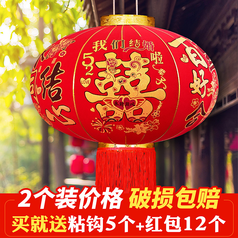 Fi look for wedding happy small lantern wedding lantern 100 years good palace lamp Chinese wedding room decoration supplies