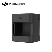 DJI Osmo Pocket Expansion Accessories Transfer Set Lingyu Pocket Head Camera Accessories Interface Accessories