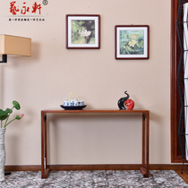 Myanmar flower pear strip case big fruit purple sandalwood flat head case redwood table new Chinese solid wood Xuanguan table small case desk