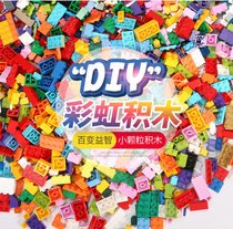 Childrens building blocks puzzle toy boy stitching baby plastic stitching plug child small particle intelligence 6-8 years old