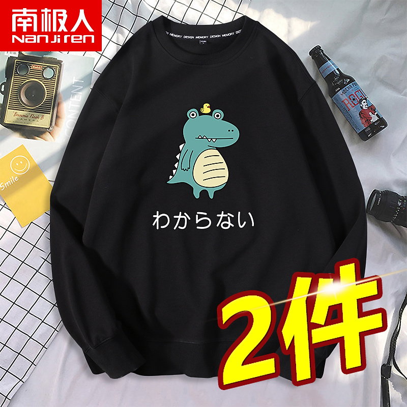 Wei wei mens tide ins round collar fat fat plus size thin top spring and autumn loose cartoon mens jacket