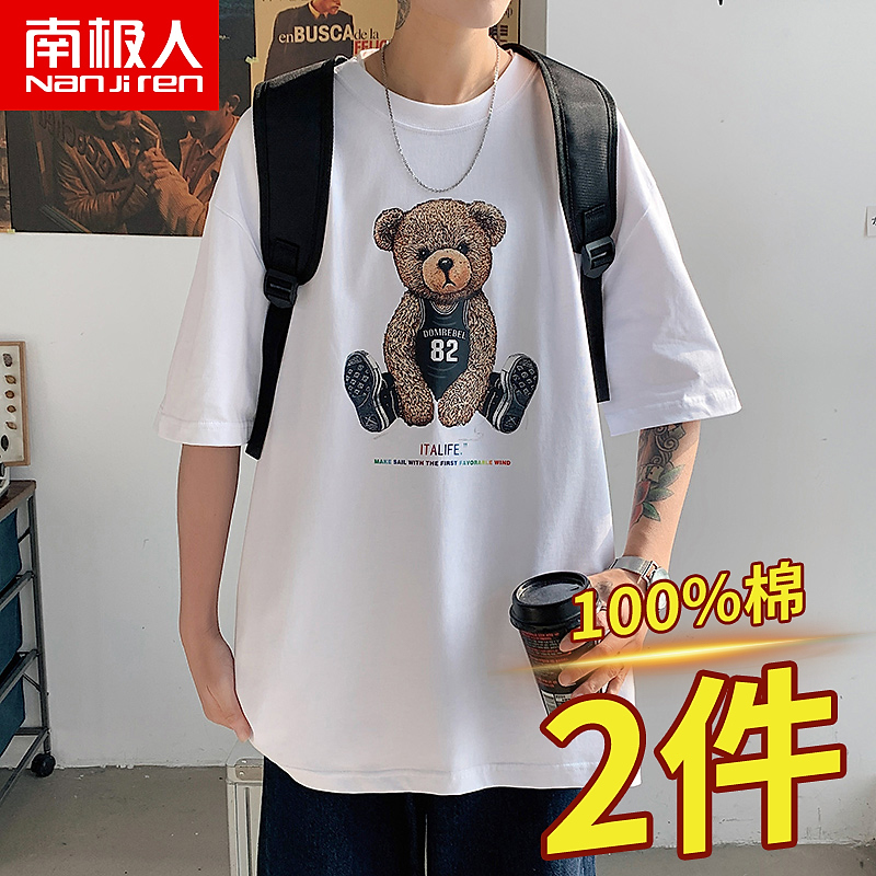 Short-sleeved t-shirt mens summer new cotton loose-necked half-sleeved youth Japanese cartoon bear top T-shirt