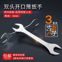 New hardware tool double-headed open-ended wrench 6 inch 8 inch 10 inch 22 inch creative thin thin nerd wrench car repair.