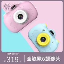 Cody childrens camera toy wifi can take pictures digital camera 28 million mini small SLR birthday gift