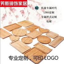 Bamboo tray rectangular home Japanese solid wood round tray tea tray hotel plate fruit cake.