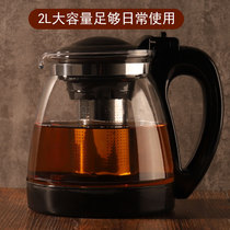 Glass teapot durable high temperature tea set filter home black teapot single pot large-capacity kettle with thick cup.