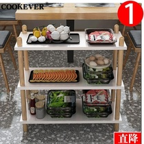 The dish rack multi-kitchen rack 4 hot pot fruit vegetable shelf shop put the floor layer three mobile vegetables.