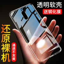 oppor17pro phone case silicone oppo r17pro transparent all-inclusive anti-fall mens and womens protective case ultra-thin soft shell shell.