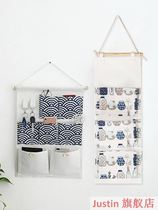 Justin cotton and linen waterproof storage bag after hanging hanging bag dormitory wall fabric storage bag storage bag.