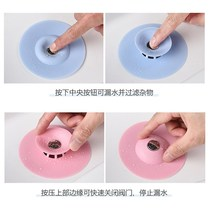 Shower porous anti-blocking bathroom toilet basin cover sieve leak round leakware filter plug head.