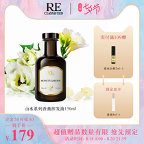 RE Aromathérapie Dressing Room Home Fragrance Fragrance Flavor Editing Aroma Volchow Air Fresher Parfum durable.