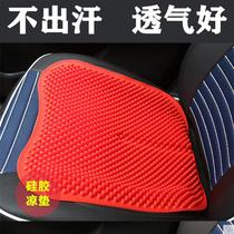 Multi-functional hive cold cushion hive cold cushion silicone gel egg cushion office car mat.