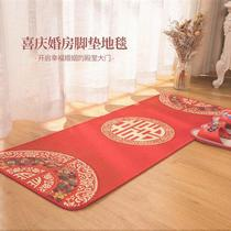 Supplies all bride into the door happy word carpet wedding room decoration arrangement bedroom door mat props.