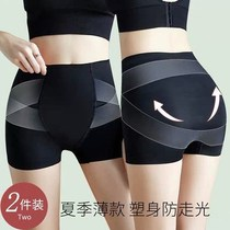 Kaka with the same lifting hip belly pants lady mid-waist body body body peach hip flat-angle shorts unmarked safety underpants
