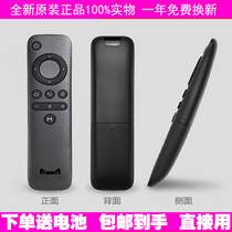 Tmall Box Remote Control TV Top Box Tmall Box Universal Infrared Bluetooth Air Mouse Remote Control