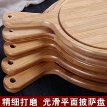 12 inch steak baked wooden pizza plate baking plate pizza six inch pizza tray creative home oven non-stick.