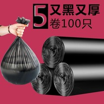 Thickened garbage bags household disposable black pull-out kitchen flat mouth number plastic bag 4550 large 60.
