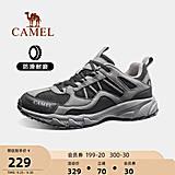 骆驼A142303945 户外登山鞋 专业徒步鞋 券后179元包邮