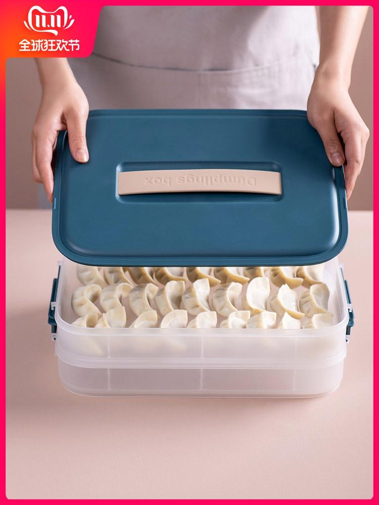 装水饺盒冷冻水饺多层家用放冷冻水饺盒混沌冰箱收纳保鲜盒的抄手