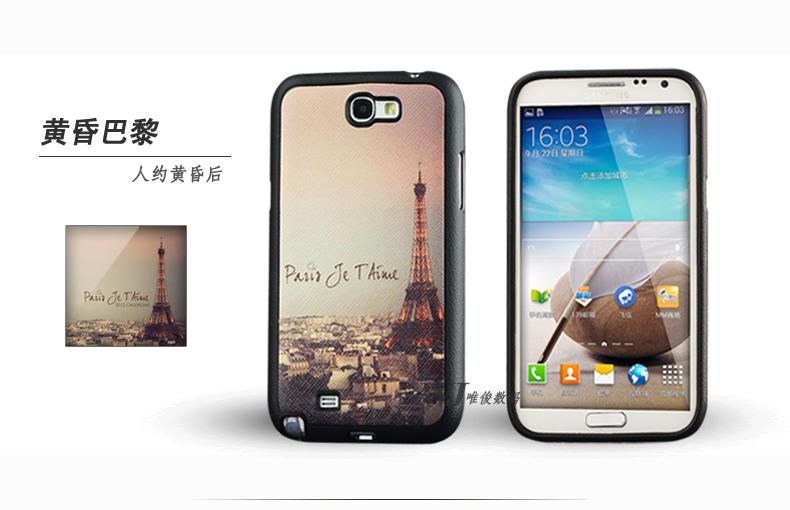 三星手机w799价格_三星w899手机壳_三星w799_三星w999_三星w999手机