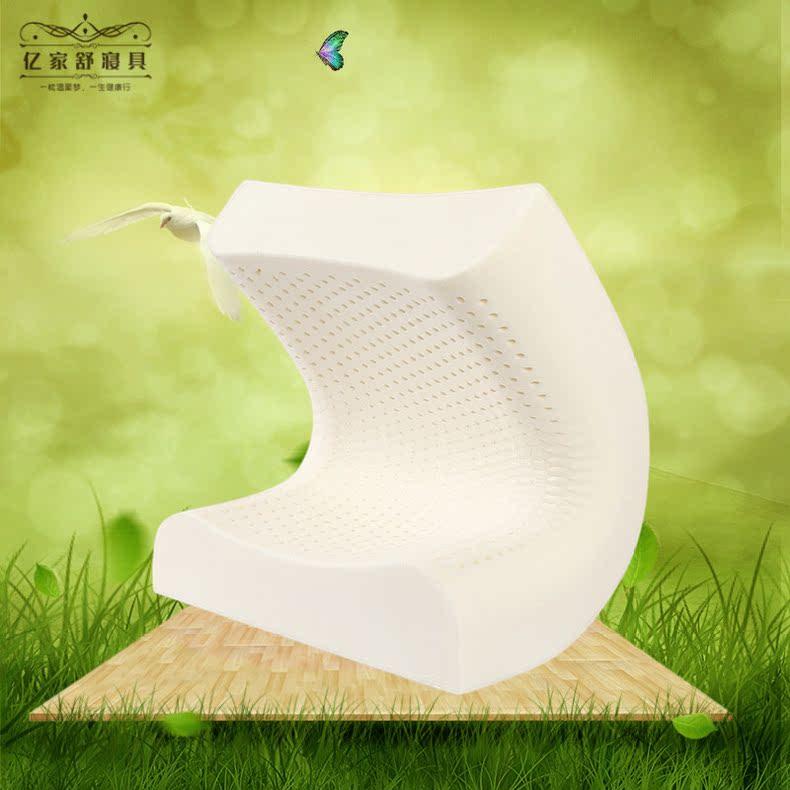 带你了解亿家舒寝具体验店的泰国乳胶枕(图6)