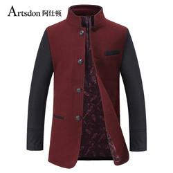 Artsdon/阿仕顿 A4800012-2
