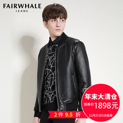 Mark Fairwhale/马克华菲 716417037002