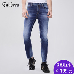 Cabbeen/卡宾 3163116058