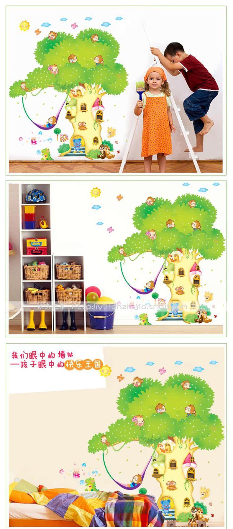 虧本促銷 墻貼兒童卡通貼紙貼畫臥室房間幼兒園墻面裝飾創