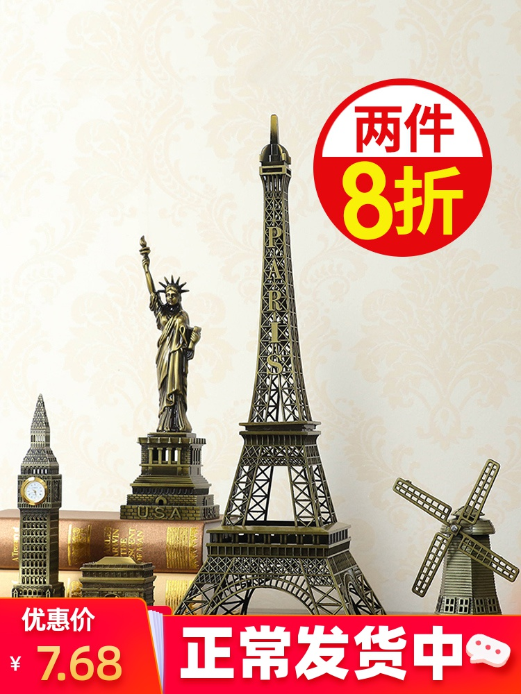 Paris Eiffel Tower model ornaments ornaments creative home furnishings bedroom living room small wine cabinet TV cabinet