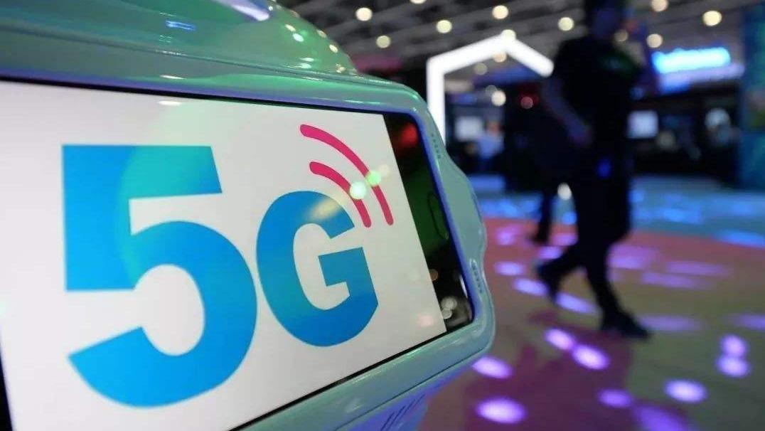 首批5G手机通过上市认证,为何没有它?