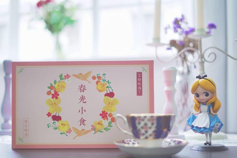 春光小食礼盒