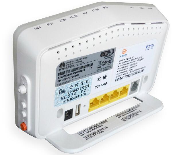 最近,电信宽带已更改为光纤,可以免费教大家如何破解电信光纤猫