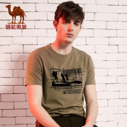 Camel/骆驼 X5B137122