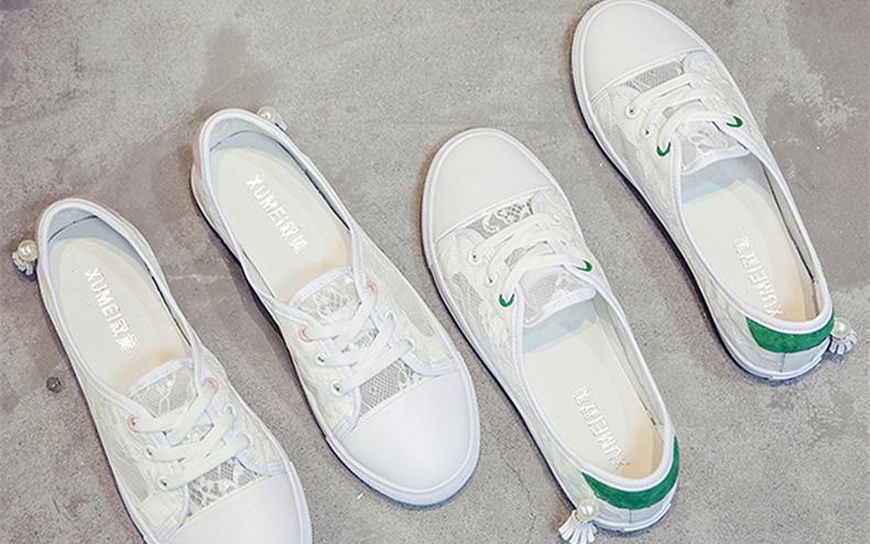 网纱小白鞋