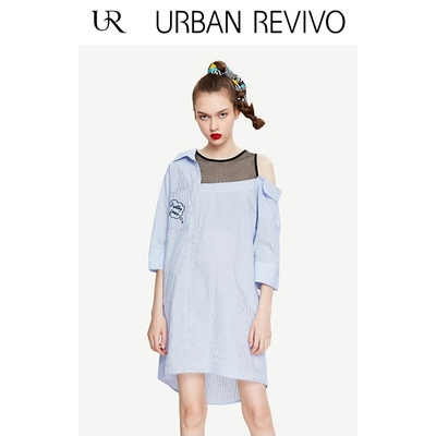 Up To 70 Off Urban Revivo Until December 27th Baopals