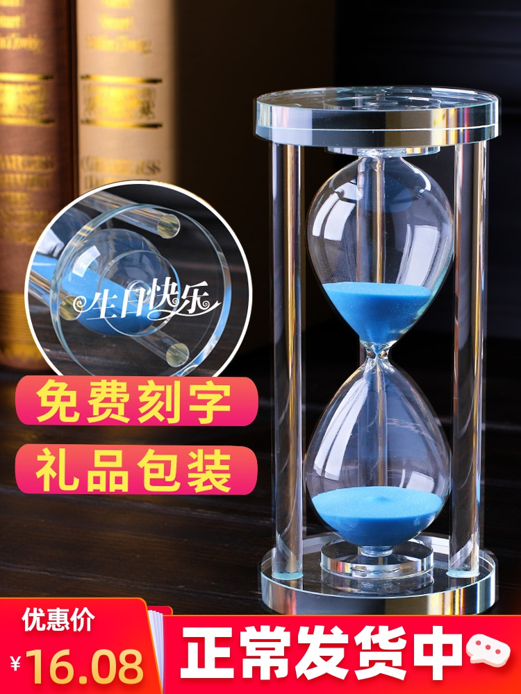 Crystal hourglass timer 60 Minutes time children creative ornaments trinkets living room wine cabinet modern simple