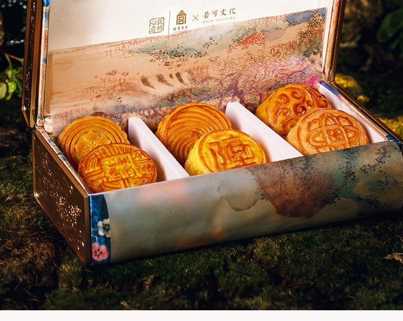朕的心意故宫食品锦盒月饼,中秋节送客户礼物